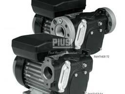 Насос для перекачки дизельного топлива PIUSI Panther 56