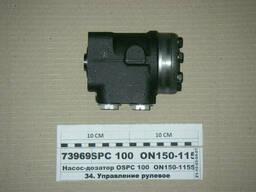 Насос-дозатор рулевого управления МТЗ 1221 Д-160-14.20-03