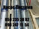 Насос ЭЦВ 6-6,5-180 для скважин глубинный продам Украина ЭЦВ - фото 1