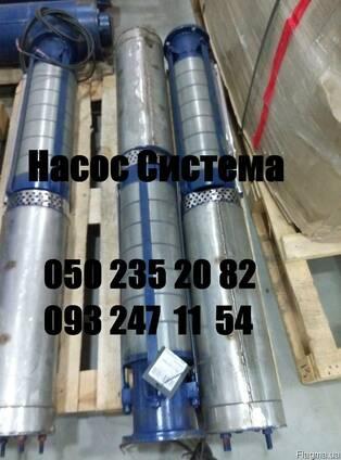 Насос ЭЦВ 6-6,5-180 для скважин глубинный продам Украина ЭЦВ