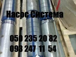 Насос ЭЦВ 12-255-60 погружной глубинный насос Украина продам