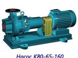 Насос консольный К-80-65-160 50м/куб 7, 5кВт 3000об 2018г. в.