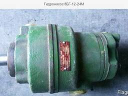 Насос пластинчатый 8БГ12-24М (9/73 л, 125 мРа, 1500 об. )