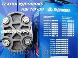 Насос шестеренный НШ14Г-3, НШ16Г-3
