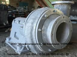 Насос шламовый ШН-250, ШН-270, ШН-500,