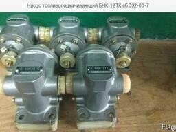 Насос топливоподкачивающий БНК-12ТК сб.332-00-7