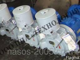Насос ВВН 1-1,5 вакуумный насос ВВН1-1,5 моноблочный