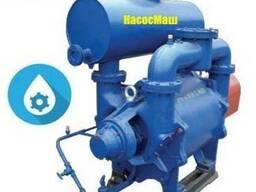 Насос ВВН 1-150 купить Украина ВВН1-150 вакуумный насос ВВН