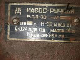 Насос бкф-4, р.0,8-30