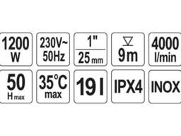 """Насосна станція (Гідрофор) YATO 1200 Вт 4000 л/год Ø1"""" 19 л 9/50 м"""