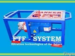 Насосная станция FTF-system