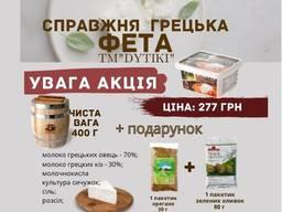 Настоящий греческий сыр Фета, из деревянных бочек, чистый вес 400 г