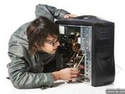 Настройка Компьютера Киев
