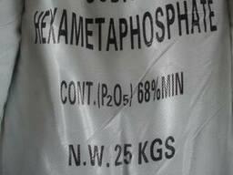 Натрий гексаметафосфат, мешок 25 кг, Китай