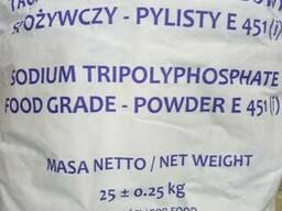 Натрий триполифосфат пищевой (Трифосфат натрия)