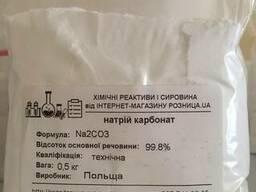 Натрия карбонат (Кальцинированная сода)