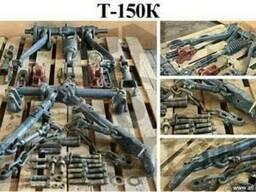 Навеска Т 150