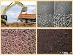 Навоз, чернозем, песок речной и овражный, грунт на высыпку и
