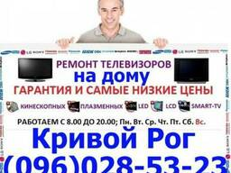 Не дорого, Ремонт телевизора, Панасоник, Деу, Акай, JVC