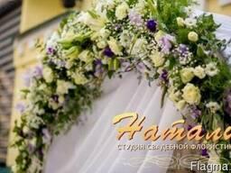 Прокат свадебных арок, свадебных акссесуаров