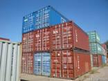 Недорого контейнеры морские с доставкой 20 футов, 40 футов - фото 1