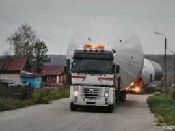 Негабаритные перевозки доставка тяжеловесных крупногабаритны