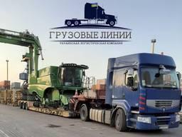 Негабаритные перевозки сельхозтехники и спецтехники по Украине. Услуги, аренда трала.