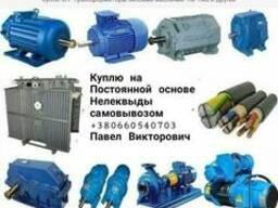 Нелеквиды Трансформаторы Электродвигателя Тельфера Редуктора