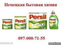 Немецкая химия Persil, Ariel
