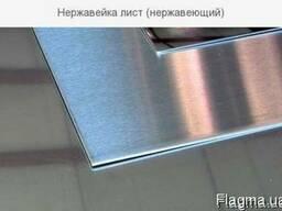 Нержавеющий лист 0, 5x1250x2500 AISI 304