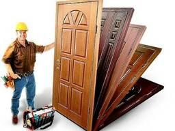 Нестандартные Входные Двери/Дверь Нестандартного Размера