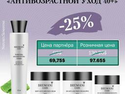 New! Kit Cosmetics Новинка! Бьюти-сет косметики для лица. ..