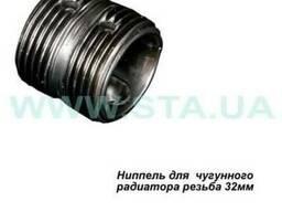 Ниппели чугунных радиаторов К164 ГОСТ 8690-94