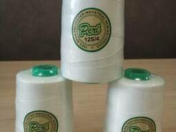 Нить 205 гр ТМ Peri мешкозашивочная от 27 грн/боб