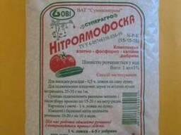 "Нитроаммофоска (""Суперагро"") 1кг"