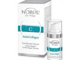 Norel DZ AteloCollagen - Eye booster serum - гидроГелевая. ..