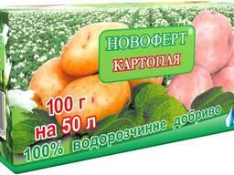 """Новоферт """"Картофель"""" 100 г, минеральное удобрение"""