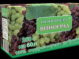 """Новоферт """"Виноград"""" 200 г, минеральное удобрение"""