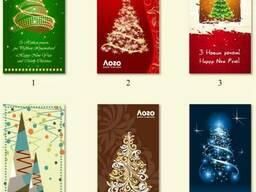 Новогодние открытки. Изготовление, печать, производство