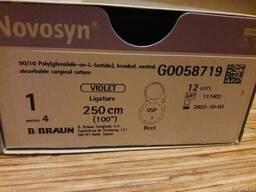 Новосин Novosyn