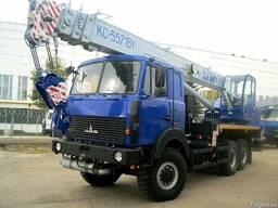 Новый автокран КС-5571BY-F-22 6х6 Машека 32 тонны