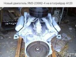 Новый двигатель ЯМЗ-236М2-4 на втогрейдер А120