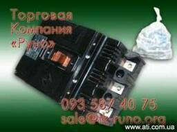Новые автоматические выключатели А-3124.