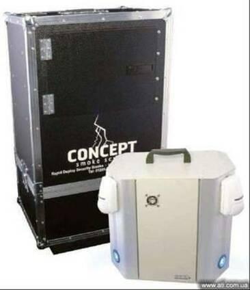 Новые охранные устройства «Smoke Screen»