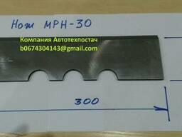 Нож для измельчителя (дробилки, щепореза) МРН-30