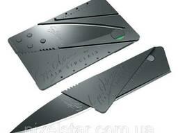 Нож Кредитка Карта Cardshar