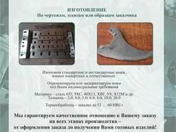Ножи для гильотин, валы и молотки для дробилок, изготовление
