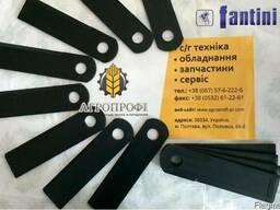 Ножи Фантини для кукурзной жатки