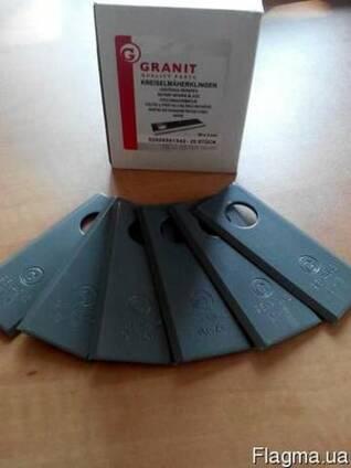 Ножи к роторной косилке Granit