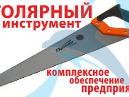 Ножовка по дереву, столярный инструмент